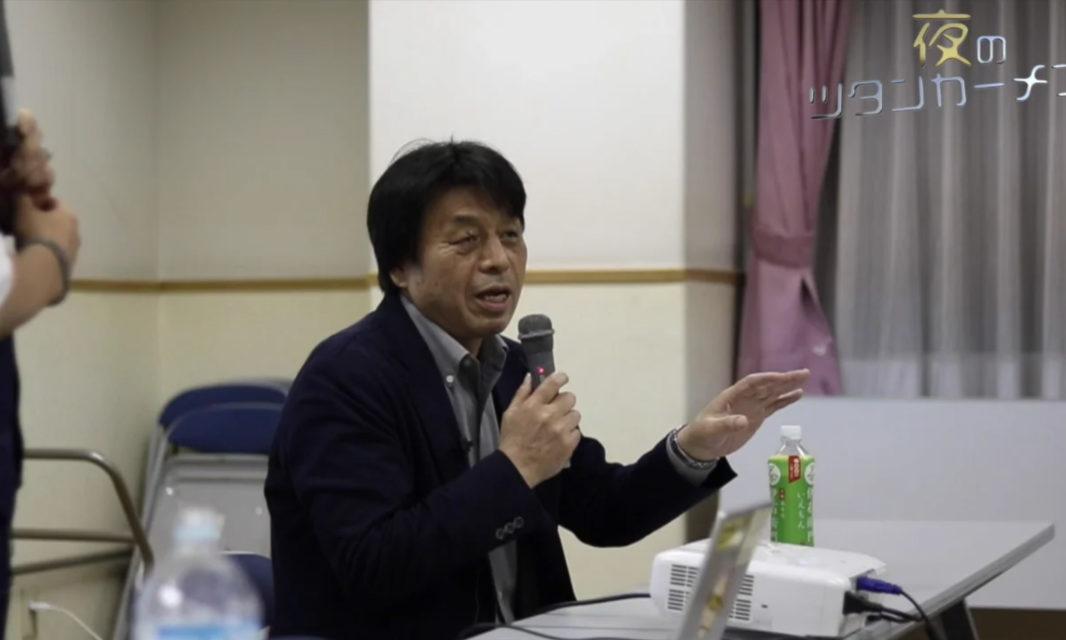 完成版_夜のツタンカーメン木内鶴彦さん×櫻庭露樹対談講演会